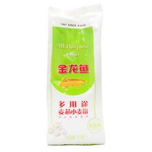 金龙鱼 多用途麦芯粉 1kg