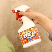 ROCKET 多效浴室除霉消臭清洁剂 日本进口  原装正品