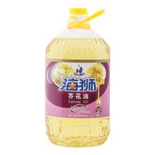 海狮 芥花油 4l 食用油  压榨工艺