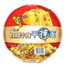 康师傅 红烧牛肉味干拌面 126g/碗