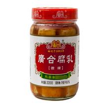 广合 腐乳 微辣 335g