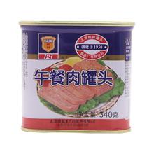 梅林 午餐肉 340g 方便速食