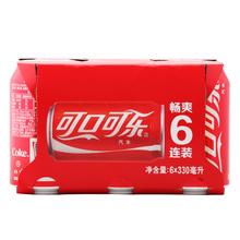 可口可乐(6罐装)  330ml*6