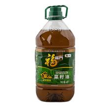 福临门 浓香压榨菜籽油 4l