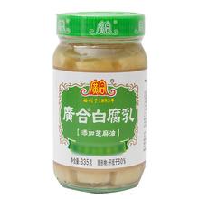 广合 白腐乳 335g