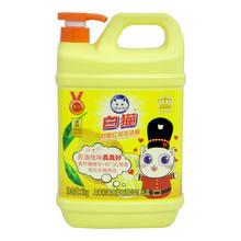 白猫 柠檬红茶洗洁精 2000g