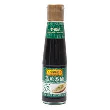 李锦记 蒸鱼豉油  207ml