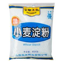 宝鼎 小麦淀粉 454g
