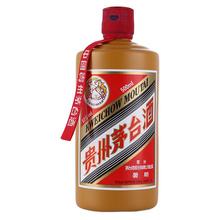 茅台 53度贵州茅台酒(暑期) 500ml