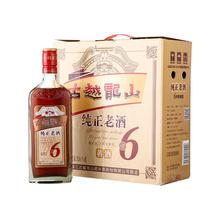 古越龙山 纯正老酒6年(整箱) 500ml*6