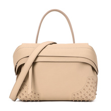TODS WAVE 女士手拎包 米黄色