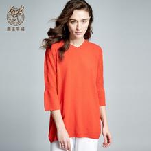 鹿王 V领变换组织文艺纯山羊绒女套衫102723611 橙色C45778J 175/92A