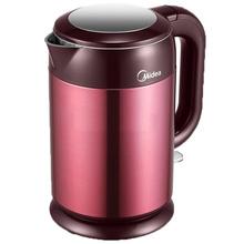美的(Midea)HJ1708 电水壶家用电热水壶烧水壶热水壶304不锈钢大容量防干烧 1.7L