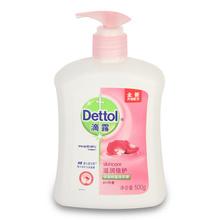 滴露(Dettol )洗手液 滋润倍护 500g