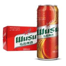 乌苏 大罐啤酒(整箱装) 500ml*12 新疆特色网红啤酒 夺命大乌苏
