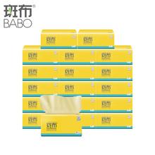 斑布(BABO) 本色抽纸 无漂白竹浆 3层100抽面巾纸*18包(小规格)整箱