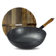 kims cook KC 中华铸造锻打铁锅 32cm KCSH-IRON32