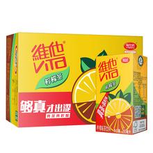 维他 柠檬味饮料 整箱装 250ml*16