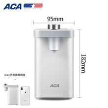 北美电器( ACA) AK-IH01 即热式饮水机家用小型迷你便携式旅行电热烧水壶烧水器
