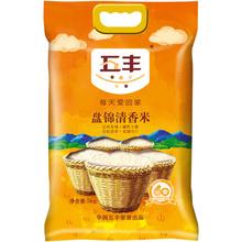 华润五丰 盘锦清香米 5kg