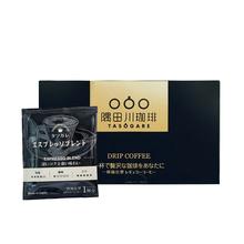 隅田川(TASOGAREDE) 挂耳式意式混合咖啡 192g (24小包)日本进口