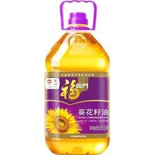 福临门 葵花籽油 4.5l