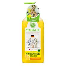森力佳 洗洁精(柠檬香味)500ml  德国技术  植物萃取  进口品质 不伤手