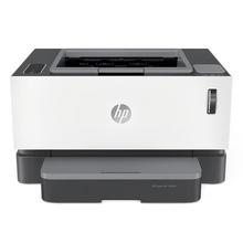 惠普(HP)创系列 Laser NS 1020W 智能闪充 黑白激光打印机(无线网)