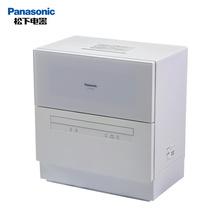 松下 (Panasonic) NP-TH1WECN(白色) 双层独立碗篮 6套容量  80°高温除菌 独立加热烘干 软水系统 四重洗涤模式 台式洗碗机