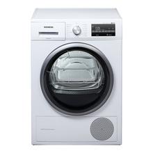 西门子(SIEMENS)WT47W5601W 9公斤 干衣机烘干机 热泵烘干 触摸控制 白色 波兰进口