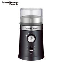 汉美驰(Hamilton Beach) 80393-CN 家用研磨机 电动咖啡研磨机 多功能粉碎机磨豆机