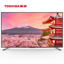 东芝(TOSHIBA) 75英寸 75U6800C 4K超高清液晶电视 AI语音智能网络平板电视机