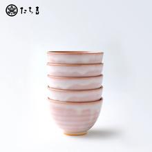 立吉 樱花茶杯 5个花霞