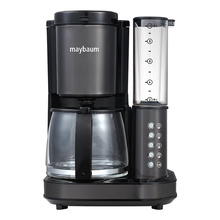 maybaum德国五月树咖啡机 家用商用 全自动研磨一体机 美式滴漏式 便携研磨 A5 灰色