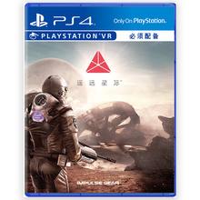 索尼(SONY)国行游戏 国行游戏 遥远星际(PlayStation 4 VR)