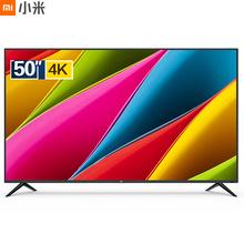 小米(MI)小米电视4A 50英寸 L50M5-AD/L50M5-5A 4K超高清 智能WiFi网络平板 液晶电视机 (黑色)