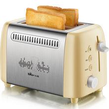 小熊(Bear) DSL-A02W1 烤面包机 家用全自动 多士炉 多功能早餐机吐司机