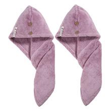三利 加厚干发帽 强吸水毛巾包头巾 2条装 香芋紫