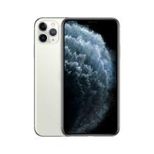 【官方授权】Apple iPhone 11 Pro Max 256GB 银色 移动联通电信4G手机 双卡双待