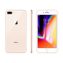 Apple iPhone 8 Plus 64GB 金色 移动联通电信 4G手机