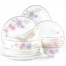 慧达 红花玉瓷玻璃餐具礼盒装 幸福花语22件套 泰国原产进口