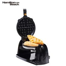 汉美驰(Hamilton Beach) 26030-CN 电饼铛 双面加热 家用商用全自动烙饼机 早餐机 翻转式蛋糕机华夫饼机