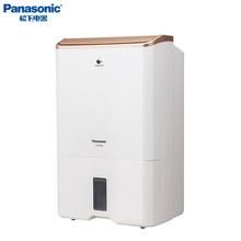松下(Panasonic) F-WYP66XC 除湿机 家用智能雨季抽湿机干衣机