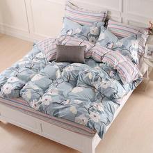 北极绒 床上用品春夏纯棉四件套1.8m床全棉床单4件套1.5米被套学生三件套-阿德莱(兰)1.8m