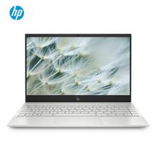 惠普(HP)ENVY13 13-aq1013TU 13.3英寸超薄笔记本电脑