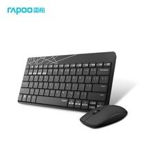 雷柏(Rapoo)8000M 黑色 三模无线键鼠套装
