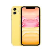 【官方授权】Apple iPhone 11 256GB 黄色 移动联通电信4G手机 双卡双待