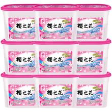 樱之花 吸湿器 防潮室内衣柜吸湿盒防潮剂防霉干燥剂 400mlX9组