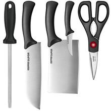 苏泊尔(SUPOR) 刀具套装不锈钢刀具菜刀六件套刀切片刀厨师多用刀水果刀厨房剪刀磨刀棒T0824-2