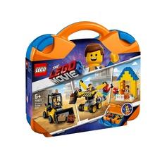 乐高(LEGO) 70832LEGO Movie艾米特的手提箱
